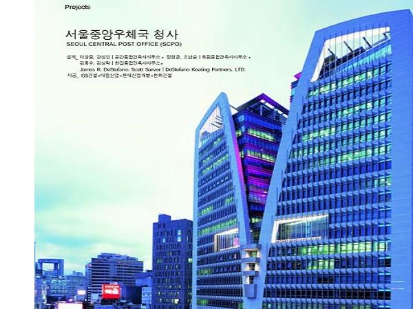 서울_중앙_우체국_청사_jungminni.jpg
