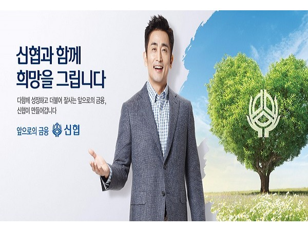 옥외광고_가로형3_하트나무_.jpg