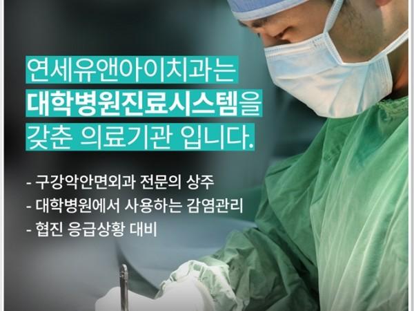 마곡_야간진료_치과_(1).jpg