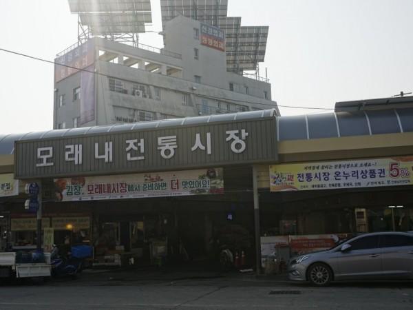 전통시장_최옥자_전주_모래내시장_(8).jpg