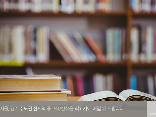 헌책방문수거_(3).jpg